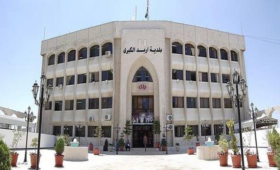 توقيف مدير دائرة الاستثمار وموظف في بلدية اربد للاشتباه بتجاوزات