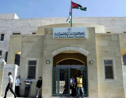 افتتاح مكتب لاصدار بطاقات الاحوال المدنية في قضاء عيرا ويرقا