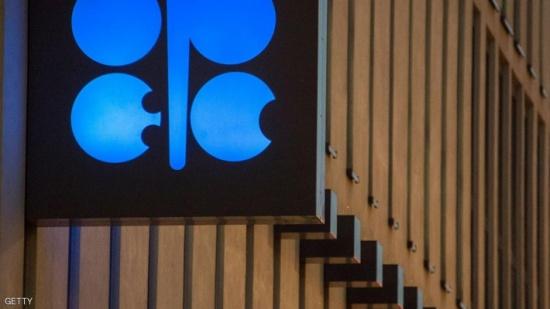 مصدر في أوبك يتحدث عن أول خفض لإنتاج النفط منذ 2008