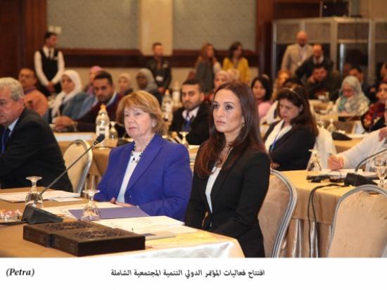 افتتاح فعاليات المؤتمر الدولي التنمية المجتمعية الشاملة