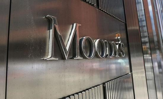 """""""موديز"""": جهود الأردن لخفض عجز الموازنة تدعم تصنيفها الإئتماني"""