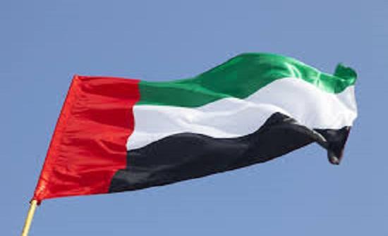 الإمارات تفتح 122 نشاطاً اقتصادياً لتملك الأجانب