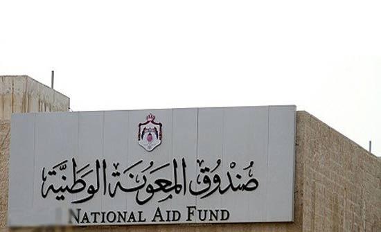 الاتحاد الأوروبي يسلم صندوق المعونة الوطنية أجهزة حاسوب