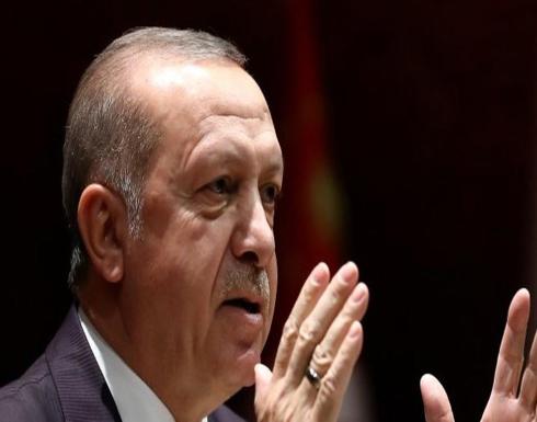 أردوغان متجاهلاً الأزمة: تركيا لا تقف على شفا الإفلاس!