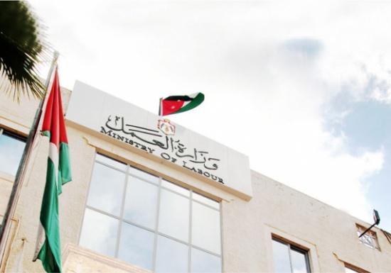 ضبط عمال وافدين مخالفين لقانون العمل في إربد