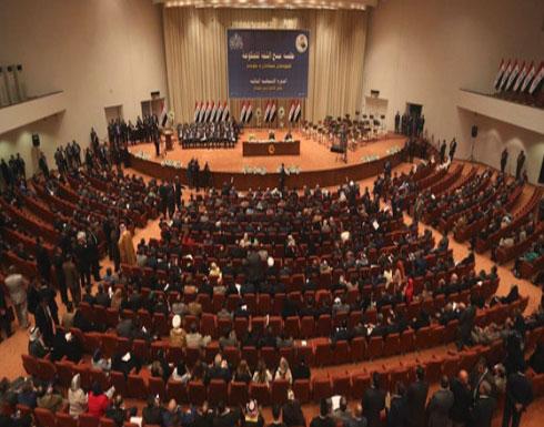 البرلمان العراقي يصوت اليوم على قانون الانتخابات