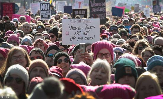 مظاهرات نسائية ضد ترامب