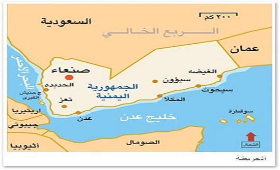 غرق 30 مهاجرا إفريقيا قرب سواحل اليمن