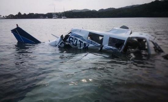 مصرع 26 صياداً قبالة سواحل هندوراس