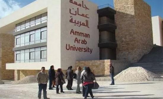 """""""عمان العربية"""" تشخص مشكلة التسرب وطرق علاجها والوقاية منها"""