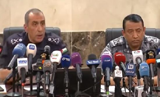 فيديو : شاهدوا المؤتمر الصحفي لمديري الأمن والدرك حول احتجاجات الأردن