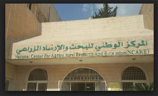 وفد من مجالس الحكم المحلي الفلسطيني يزور المركز الوطني للبحوث الزراعية