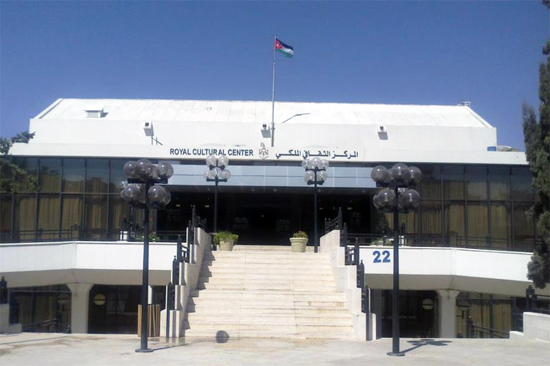 مهرجان مسرح الطفل الأردني 14  ينطلق السبت