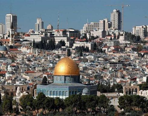"""""""علماء الاردن"""":القدس أرض محتلة وفيها مقدسات اسلامية ومسيحية"""