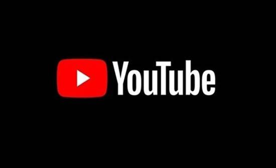 'يوتيوب' يريد الحفاظ على سلامة عيون المستخدمين!