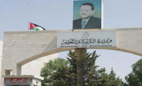 التربية: إغلاق مركز لحفظ القرآن في حي نزال قرارا لاغيا
