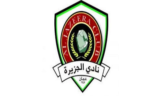الجزيرة يلتقي فريق الجيش السوري بمباراة صعبة بالكأس الاسيوية غدا