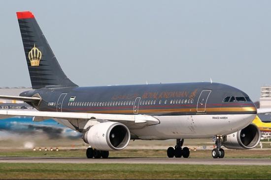 """هبوط إضطراري لطائرة لـ """"الملكية"""" في الدوحة"""