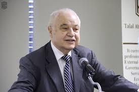 الوحدة الفنية لاتفاقية أغادير تتفق مع أبوغزاله للاستشارات لتطبيق نظام الآيزو