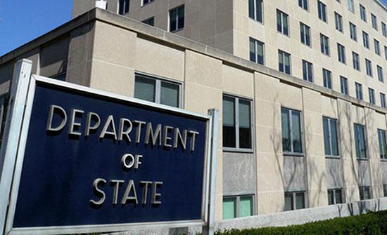 واشنطن: على إيران الإفراج فورا عن ناقلة النفط المحتجزة