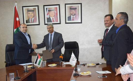 اتفاقية تعاون بين وزارة التنمية الاجتماعية وجمعية المحاسبين القانونيين