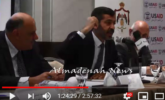 بالفيديو : التسجيل الكامل لورشة الادارة العامة والموارد البشرية في الاردن