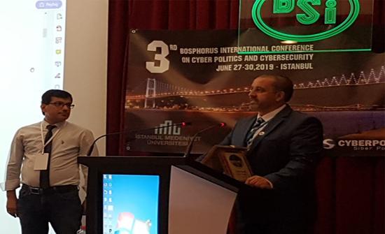 جامعة الزرقاء تشارك في مؤتمر البوسفور الدولي الثالث في تركيا