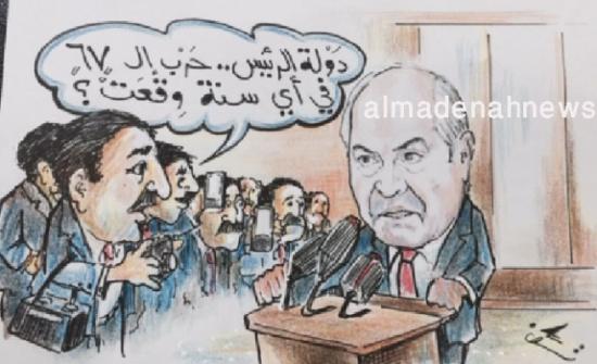 مؤتمر صحفي جديد للملقي بعد تلعثمه في تركيا