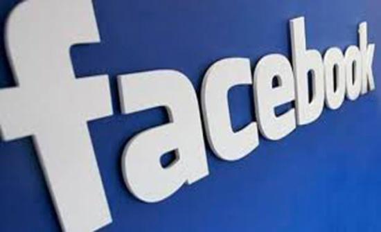 شاهد.....صدمة رواد «فيس بوك» بسبب وردة تباع أون لاين