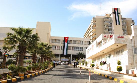 """ورشة بمستشفى الجامعة بعنوان """"نحو خلوّ الأردن من شلل الأطفال"""""""