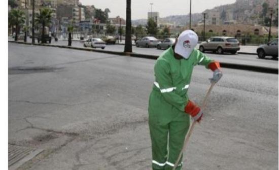 الأمانة تحدد دوام جهاز النظافة خلال وقفة عرفة وأيام العيد