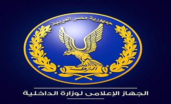 مصر 4 صفحات على مواقع التواصل الاجتماعي تحرض على العنف في مصر