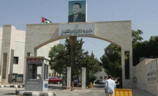 """""""تربية النواب"""": التعليم بالأردن يمر بمرحلة صعبة"""
