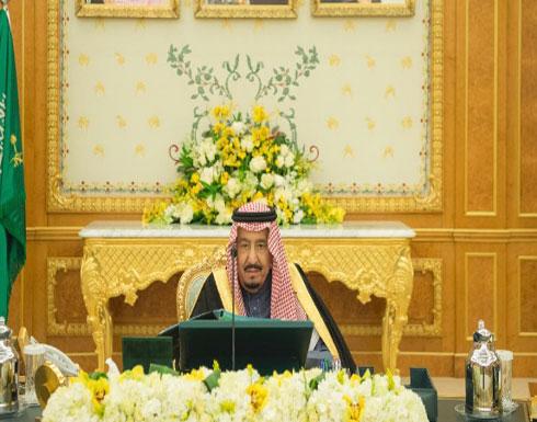 """إشادة سعودية بالتقرير الأممي حول """"سلاح إيران باليمن"""""""