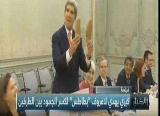 بالفيديو: كيري يهدي لافروف حبتي بطاطا في إجتماع رسمي