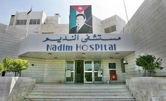 حريق بعيادات مستشفى النديم ووقف العمل فيها اليوم