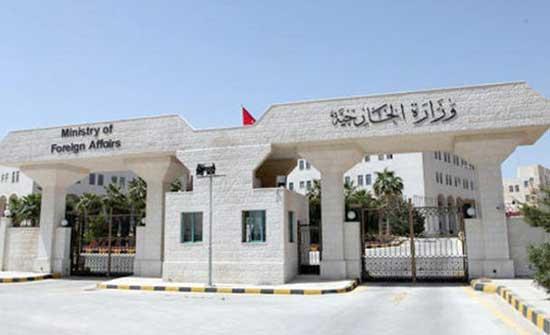 وفاة أردنيين اثنين في كل من القاهرة واسطنبول