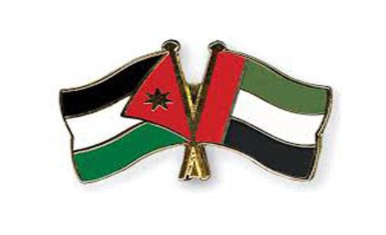 اختتام فعاليات الملتقى الأردني الاماراتي للفن التشكيلي في العقبة