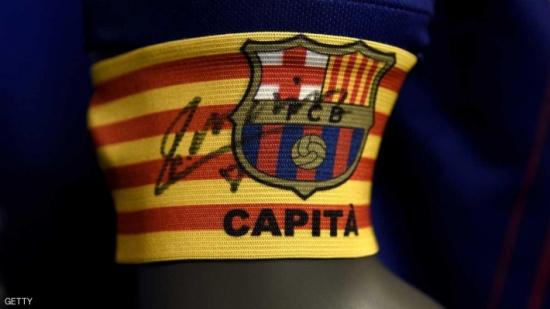 برشلونة يتوقع إيرادات تزيد على مليار دولار