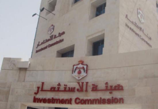20 شركة أردنية تشارك في معرض الخرطوم الدولي