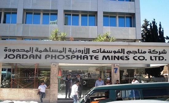 """الفوسفات تتبرع بـ 250 ألف دينار لصيانة المدارس الحكومية في إطار مبادرة """"أردن النخوة"""""""