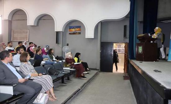 جلسة حوارية تعرض لمبادرات شبابية خلاقة في (الأردنية)