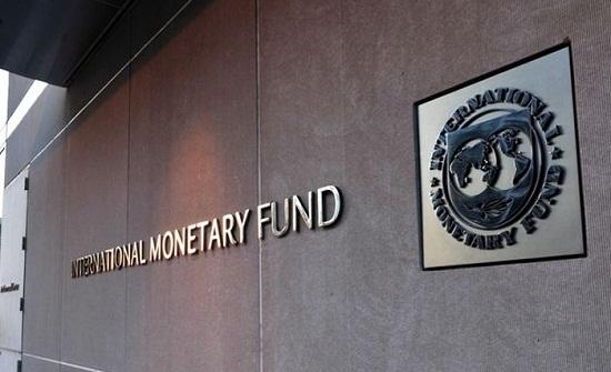 صندوق النقد: ارتفاع النمو الاقتصادي للاردن الى 5ر2 % عام 2018
