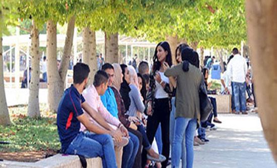 إقرار تعليمات السنة التحضيرية في الجامعة الأردنية