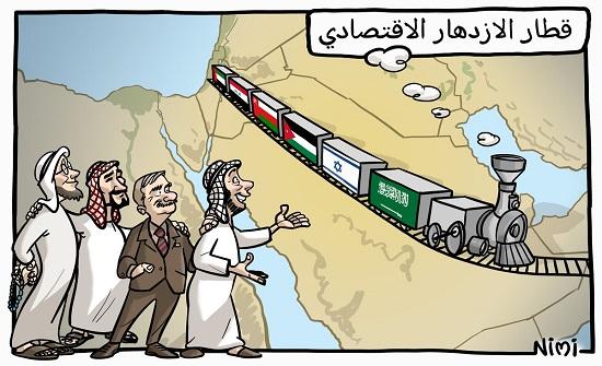 وزير خارجية إسرائيل يطرح مبادرة ربط الخليج والاردن بميناء حيفا