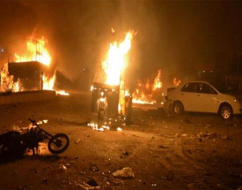 15 قتيلا بانفجار في باكستان تبناه تنظيم الدولة