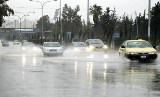 الدفاع المدني يحذر من الحالة الجوية المتوقعة