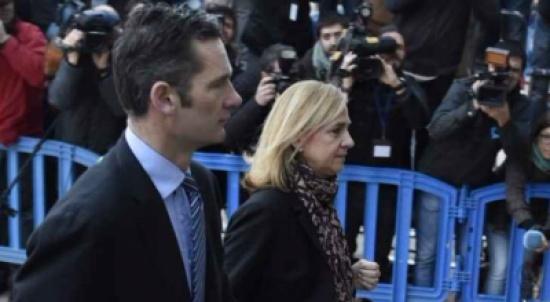 إسبانيا : حبس زوج شقيقة الملك بقضية اختلاس
