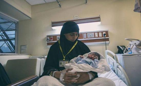 بالصور والفيديو : أول حالة ولادة في حج هذا العام .. السعودية تستقبل الطفل  محمد الافغاني