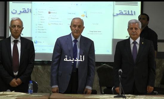 بالفيديو : نقابيون وحزبيون اردنيون يدعون لاسقاط صفقة القرن